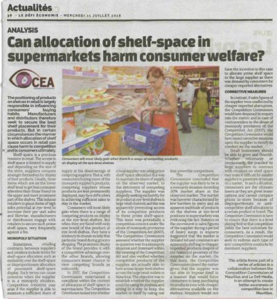 Can allocation of self-space in supermarkets harm consumer welfare?